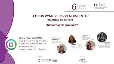 Las entidades y sus herramientas para fomentar la igualdad de género.