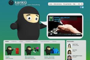 www.kankiu.com
