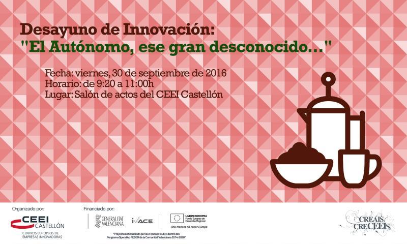 """Desayuno de innovación: """"El autónomo, ese gran desconocido…"""", viernes, 30 de septiembre"""