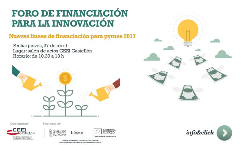 Recordatorio: foro de financiación para la innovación