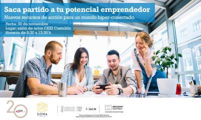 Saca partido a tu potencial emprendedor