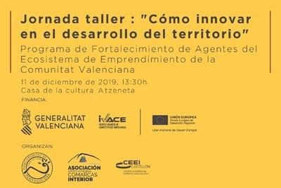 """Jornada taller: """"Como innovar en el desarrollo del territorio"""""""